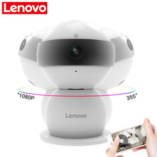 Buy Lenovo Surveillance Ip Camera 1080P for $58.65 in AliExpress store