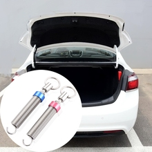 Car Trunk spring Lifting Device Automatic Upgrade For remote-controlled adjustable For VOLVO S40 S60 For Honda Civic Accord(China)