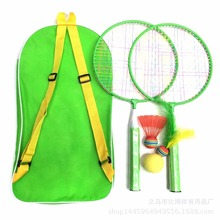 Buy 1pair Kids badminton Racquet Raquette toy play Racket children Tennis Rackets Bag Hot 4-10years for $18.45 in AliExpress store