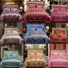 4Pcs Luxury Silk Lace Satin Flora Jacquard Cotton European Style Queen Size Bed Quilt/Doona/Duvet Cover Set Gray Purple Red Wine