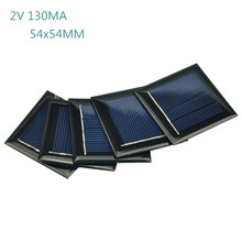 10Pcs DIY Solar Panels Photovoltaic Solar Cells With 15CM Wires Power Charger Solars Epoxy Plate 54x54MM 2V 130MA