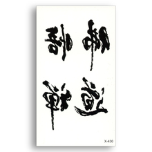 2pcs Waterproof Temporary Tattoo Sticker black Water Transfer Flash fake tattoos Chinese characters Body Art Calligraphy female