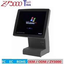 "new stock pos pc 15"" 5 wire resistive touch screen all in one pos systems(China)"