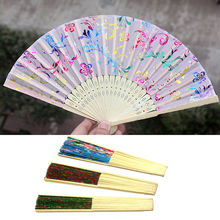 Elegant Wood Hand Fan Lace Surface Chinese Folding Flower Party Gift Hand Fans(China)
