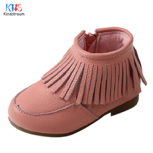 Toddler Kids Genuine Leather Tassel Ankle Boots Kindstraum 2017 New Design Children Cow Muscle Bottom Boots 4 Colors Shoes,EJ053