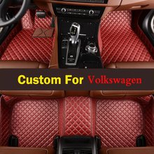 2017 Red Red Purple Fit Lady Car Floor Leather Mats Pads For Volkswagen B5 Golf Eos Candy Beetle Jetta Magotan Bora Lavida(China)