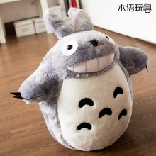 Free shipping  35cm. 50cm .70cm Plush toy Large totoro doll pillow doll cloth doll birthday gift  gift