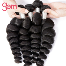 Malaysian Loose Wave Remy Hair Extensions 1pcs 100% Human Hair Weave Bundles GEM BEAUTY SUPPLY Hair Products Natural Black 1b