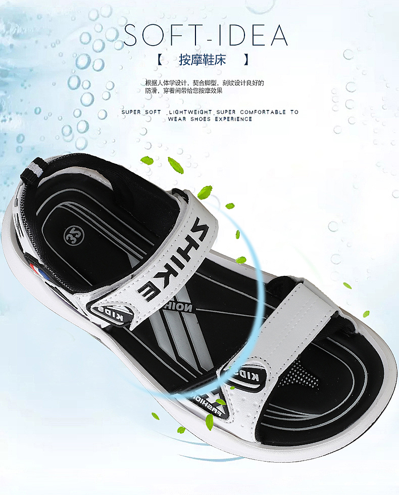 Children's Shoes Summer Open Toe Boys Sandals Sports 11 Non-slip 12 Primary School Students 15 Years Old Children's Beach Shoes 15 Online shopping Bangladesh