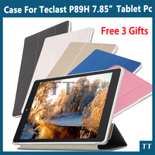"For CUBE iPlay8 U78 iPlay 8 case High Quality PU Leather Stand Case For Teclast P89H 7.85""Tablet PC+free Screen Protector gifts"