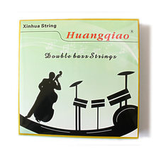 Professional Double Bass Violin Strings B-grade Full Set Aluminum Magnesium Strings 3/4  4/4 Size Wholesale