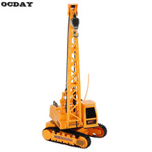 OCDAY RC Car Toys RC Excavator 12 Channel Wireless Charging With Battery RTG Remote Control Electric Engineering Vehicles Toys(China)