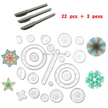 22pcs Accessories+3pcs design pens Spirograph Interlocking Gears & Wheels,kid's educational classic drawing toy learning paint(China)