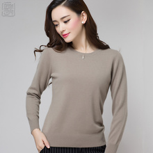 Basic Fine Wool Pullovers Women's Wool O-neck Knitted Sweaters Women Jumper Tops 2016 Feature Product Blends Yarn Cashmere(5%)