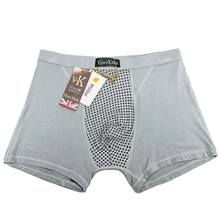 XXXL British Wei pants 7th generation magnetic underwear British official VK Wei pants Wei pants authentic British men increased
