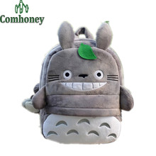 Anime Totoro Backpacks Cotton 3D Cartoon Children Plush Backpacks for Boys Girls Schoolbags for Teenagers Kids School Backpack