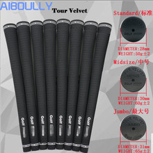 2016 Wholesale Top quality Golf Grips Tour  Velvet Club Grips standard/Midsize And jumbo 13 PCS/LOT Free Shipping