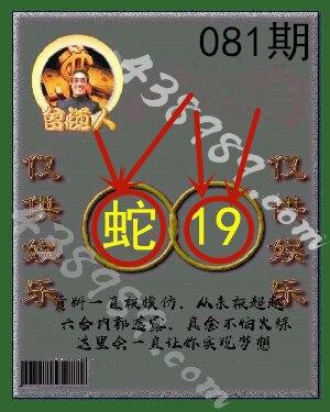 HTB15JyXaO_1gK0jSZFq763paXXaI.png (300×375)
