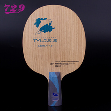 RITC 729 Friendship starshine TYLOSIS OFF+ (Attack + Loop)  Table Tennis Blade for PingPong Racket NEW PRODUCT