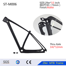 "Buy 2017 Carbon Mountain Bikes Frame 29er T1000 Full Carbon 142x12 Axle Thru 135*9mm QR MTB Frame Size 15""/17""/19""/21"" for $328.00 in AliExpress store"