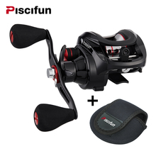 Piscifun Torrent Baitcasting Reel With Cover Bag 8.1kg Carbon Drag 7.1:1 Gear Ratio Saltwater Freshwater Baitcaster Fishing Reel(China)