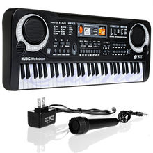 M89C61 Keys Digital Music Electronic Keyboard Key Board Gift Electric Piano Gift New US plug