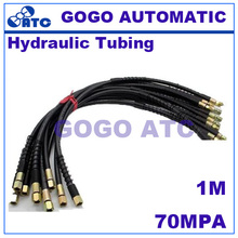 High quality hydraulic tubing 1 m - 20 m 70MPA Hydraulic tools high pressure tubing Hose rubber tube oil pipe