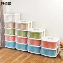 Macarons Plastic Multi Layers Assembled Drawer Bin Storage Box For Underwear Snacks Toys Holder Shelf Office Cabinet Wardrobe(China)