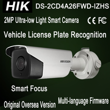 LPR Camera DS-2CD4A26FWD-IZHS Hik Ultra-low light Bullet IP Smart Camera Smart Focus heater Face Detection IR50m audio/alarm IO