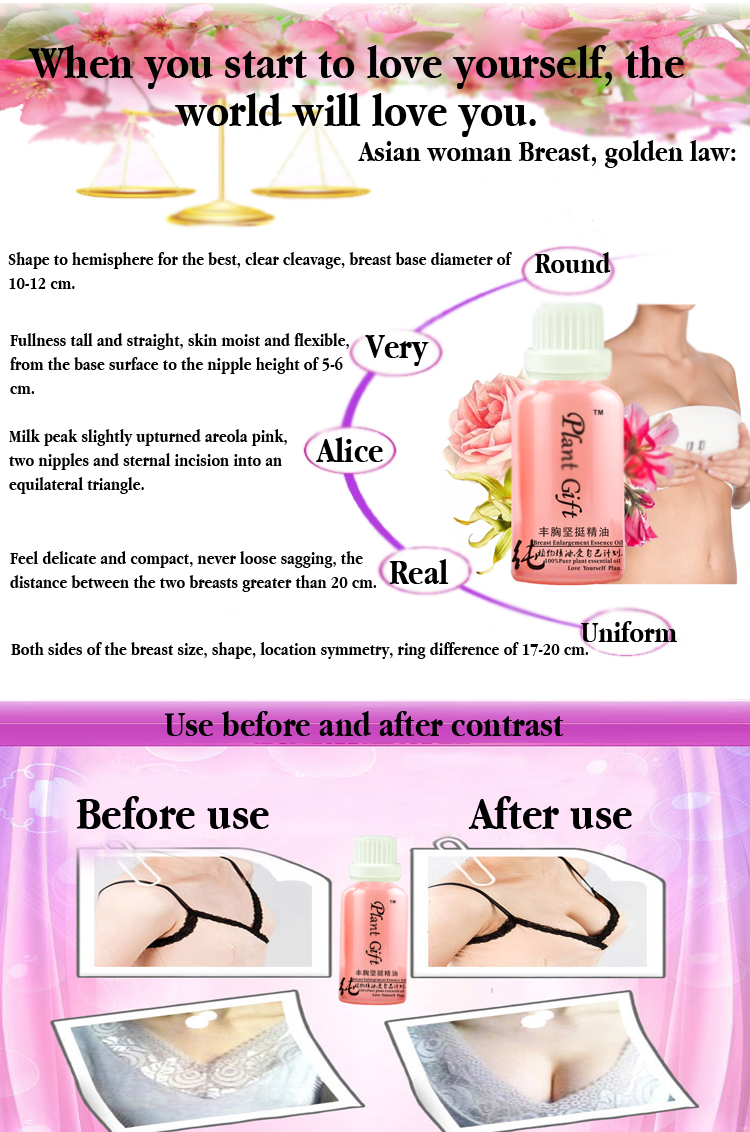 100% Compound Essential Oil Breast Enlargement Essence Oil Skin Care Moisturizing , Water, Promote Blood Circulation, Nutrition 8