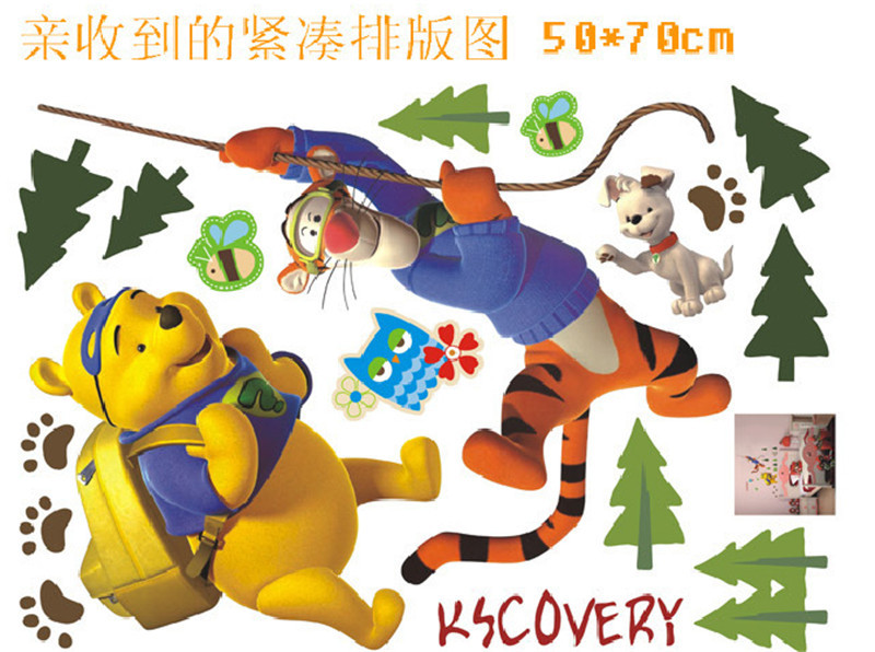 HTB15KWJb6gy uJjSZKbq6xXkXXa4 - Baby Bear Cartoon DIY Wall Stickers For Kids Children Room Decaor 3d Window Bear Winnie Pooh Nursery Wall Decals