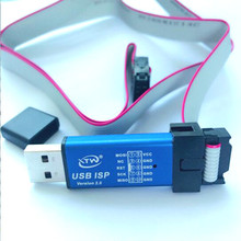 1pcs,Free shipping USB ISP USBasp USBisp Programmer for 51 ATMEL AVR download support Win 7 64 (RANDOM COLOR)(China)