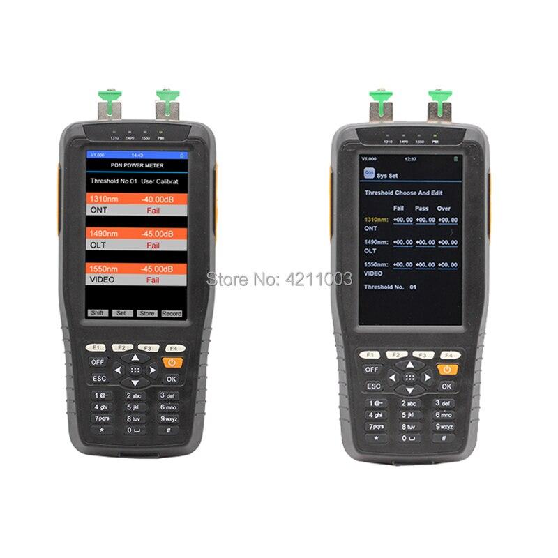 power meter TM70B (6)
