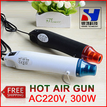 Factory sales hot air gun 220V 300W for DIY heat tool  ,Electric Power Tool with Supporting Seat Shrink Plastic
