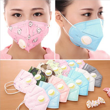 2pcs Men Women PM2.5 mouth mask Breath valve Anti Haze disposable Mask anti dust Mouth-muffle respirator Flu Face masks for face(China)