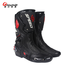 Free shipping! 2015 New Microfiber leather motorcycle boots Pro Biker SPEED Racing Boots Motocross Boots drop resistance