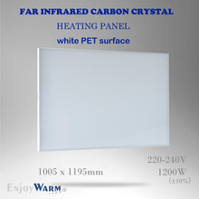 1200W white PET surface far infrared carbon fiber heating panels