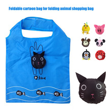 Portable Reusable Handbag Grocery Tote Storage Eco Foldable Animal Traveling Shopping Bag Popular(China)
