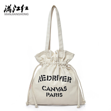 Manjianghong 2017 New Canvas Totes Bag Casual Shopping Bag Fashion Popular Design Women Handbag England Bag 1417(China)