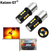 2pcs High Power Amber Yellow 1156 7506 P21W BAU15S 7507 PY21W 1156PY 21W LED Bulbs For car Front or Rear Turn Signal Lamps(China)