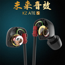 KZ ATE ATES Latest Original Brand Super Bass In-Ear Earpieces with Mic 3.5mm Hifi Gold Plated Go Pro Music Earbuds Eearphone(China)