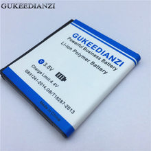 GUKEEDIANZI BD26100 1230mAh Mobile Phone Battery For HTC Desire HD G10 A9191 T8788 7 Surround A9192 T9192 Inspire 4G myTouch HD(China)