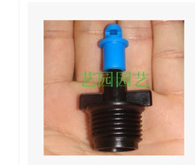 Watering & Irrigation Garden Connect greenhouse Blue simple 360 degree atomizing micro nozzle(China)