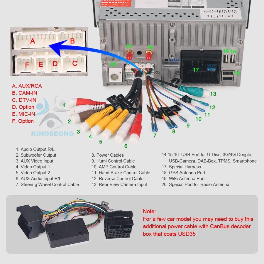 ES7866F-E24-Wiring-Diagram
