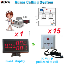 Emergency call button for elderly wireless monitor K-4-C install nurse station W 15pcs service buzzer(China)
