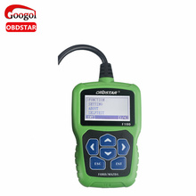 OBDSTAR F-100 for Mazda/Ford Auto Key Programmer No Need Pin Code Support New Models and Odometer OBDSTAR F100