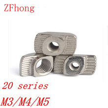 100PCS T NUT m3 m4 m5 Nut Hammer Nut Aluminum Connector T Fastener Nut Nickel Plated Carbon Steel for 2020 Alumininum profile(China)