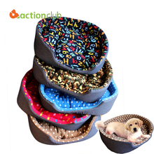 Actionclub Brand Dog House Fashion Puppy Dog Beds High Quality Pets Beds Hot Sales Cats Dogs Beds Comfortable Beds Free Shipping