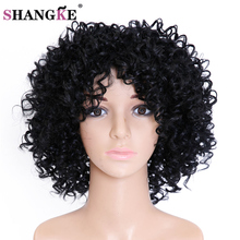 SHANGKE Hair Short Afro Kinky Curly Wigs For Black Women Wigs Natural Hair Wigs For African American Women Black Female Wig(China)