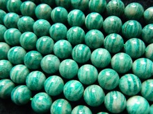 Wholesale natural rare 8mm,10mm,12mm russian amazonite beads stones for jewelry design making(China)